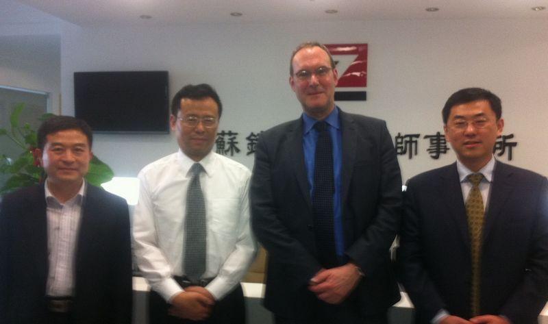 舒马赫律师拜访江苏钟山明镜律师事务所所